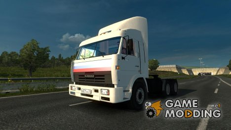 Kamaz 54115 Updated v 2.0 for Euro Truck Simulator 2