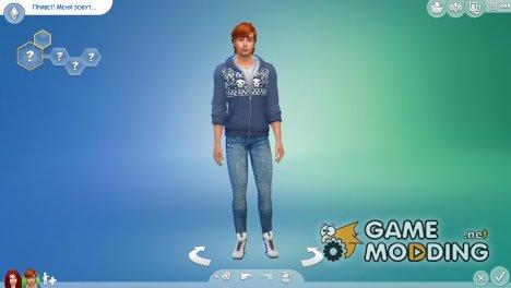 Мужские джинсы для Sims 4