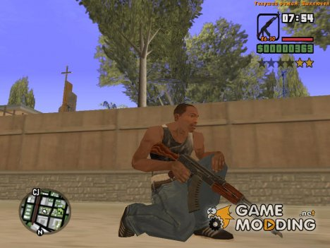 АК-47 из Counter-Strike Global Offensive для GTA San Andreas