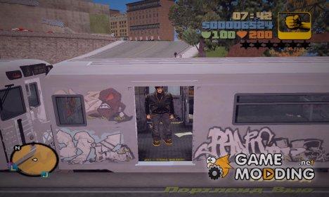 Train из GTA 4 for GTA 3