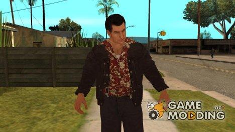 Joe Barbaro из MAFIA II for GTA San Andreas