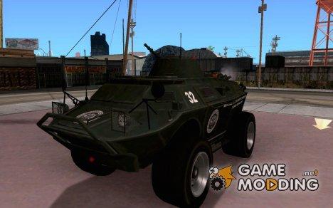 БТР из GTA IV for GTA San Andreas