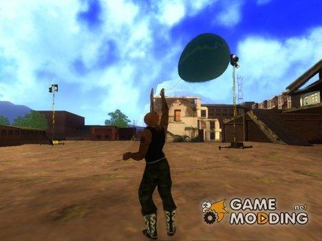 Воздушные шарики для GTA San Andreas