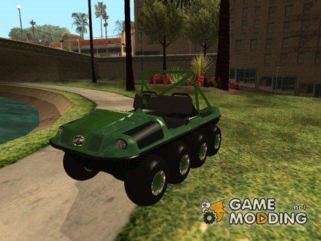 Пак реального водного транспорта for GTA San Andreas
