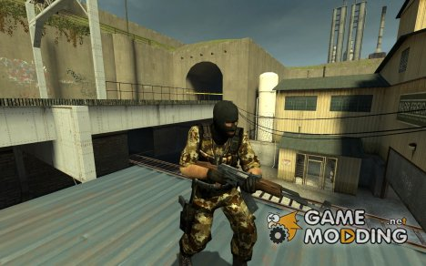 Iraq Paratroop Terrorist для Counter-Strike Source
