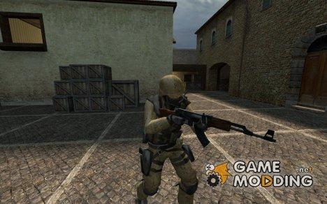 Teh Maestro's Desert CT V2.0 для Counter-Strike Source