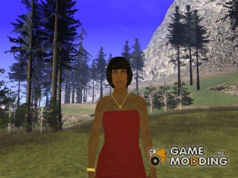 HFYRI HD для GTA San Andreas