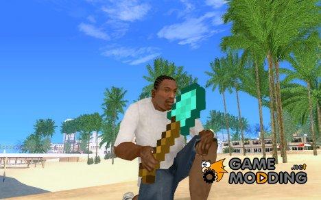 Minecraft Shovel для GTA San Andreas