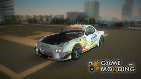Mazda RX-7 FD3S RE Amemiya (Racing Car Arial) для GTA Vice City