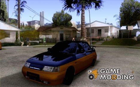 VAZ 2110 HERTZ-style(D.A.G) Апельсин for GTA San Andreas
