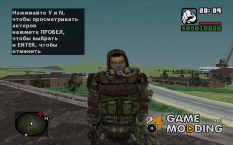 """Монолитовец в улучшенном комбинезоне """"Монолита"""" из S.T.A.L.K.E.R v.2 для GTA San Andreas"""