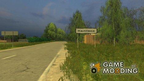Каліївка для Farming Simulator 2013