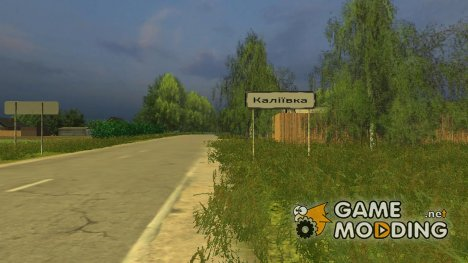 Каліївка for Farming Simulator 2013