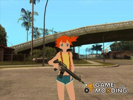 Мисти из мультсериала Покемон for GTA San Andreas