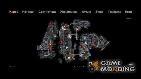 Новые цветные значки for GTA 4