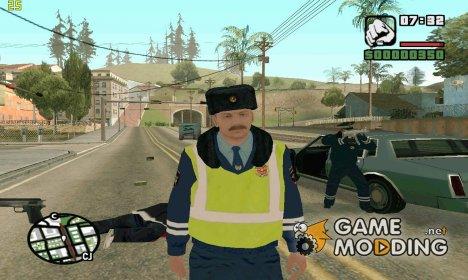 Пак Сотрудников ДПС в зимней форме для GTA San Andreas