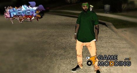 New gang member Fam 3 for GTA San Andreas