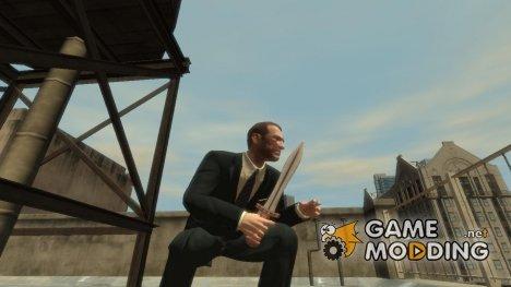 Sword for GTA 4