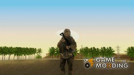 Солдат ВДВ (CoD MW2) v4 для GTA San Andreas