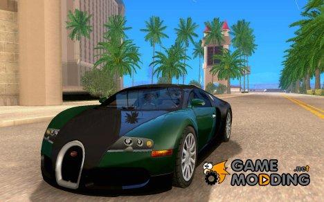Bugatti Veyron + CLEO для GTA San Andreas