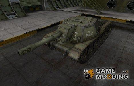 Скин с надписью для СУ-152 for World of Tanks