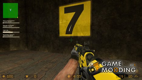 M4A1 Nuclear для Counter-Strike Source
