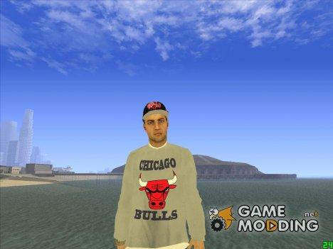 Парень в кофте Chicago Bulls для GTA San Andreas