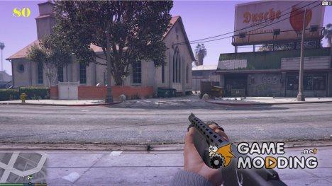 FOV mod 1.0 для GTA 5