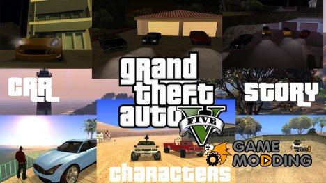 Машины Главных персонажей из GTA V для GTA San Andreas