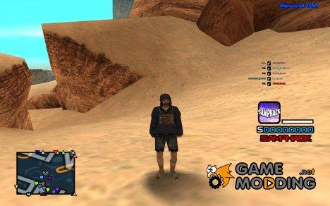 Interface HUD - Тащерский для GTA San Andreas