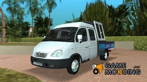 ГАЗель 33023 for GTA Vice City