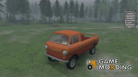 ЗАЗ 971Г for Spintires 2014
