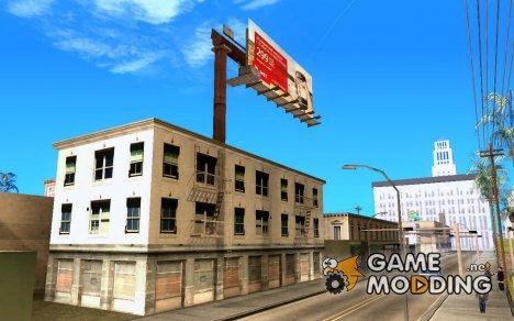 Современная Россия v. 0.2 for GTA San Andreas