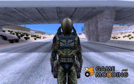 Научный костюм свободы for GTA San Andreas