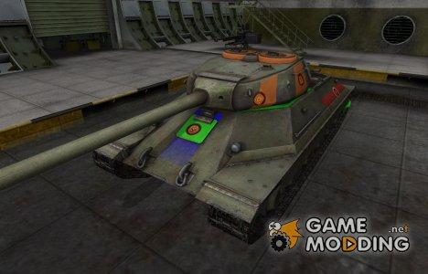 Качественный скин для ИС-6 for World of Tanks