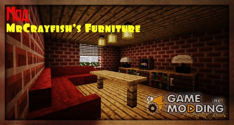 MrCrayfish's Furniture для Minecraft