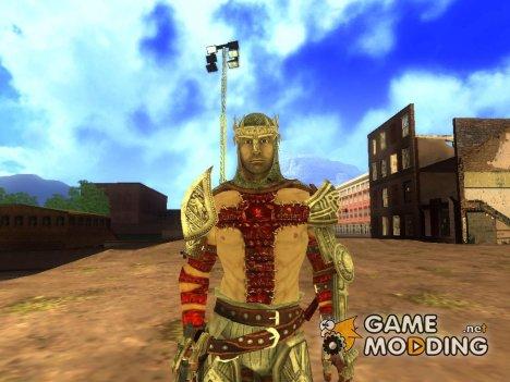 Dante Alighieri for GTA San Andreas