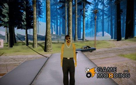 Hmydrug for GTA San Andreas