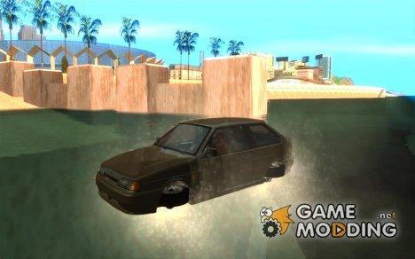 Плавающие тачки for GTA San Andreas