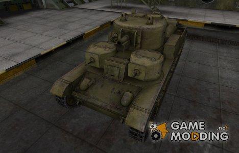Шкурка для Т-28 в расскраске 4БО for World of Tanks