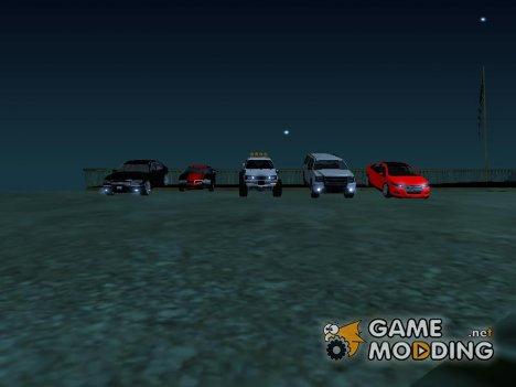 Пак автомобилей из GTA 5
