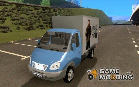 ГАЗель 33022 for GTA San Andreas