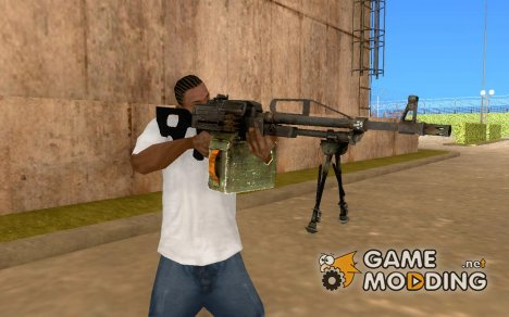 ПКП Печенег for GTA San Andreas