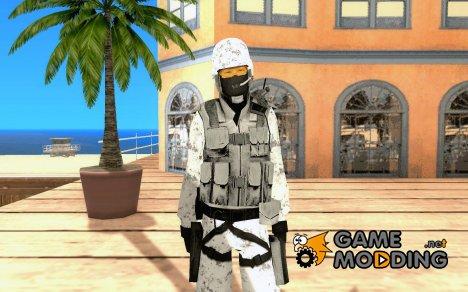 Зимний спецназ for GTA San Andreas