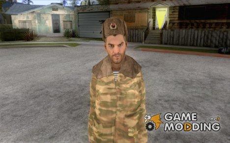Дембель Cоветской армии for GTA San Andreas
