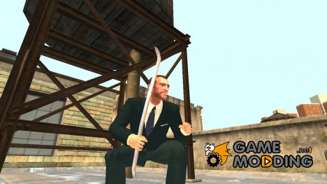 Mount for GTA 4