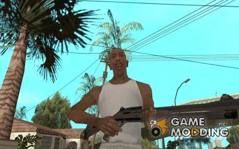 Автоматический дробовик for GTA San Andreas