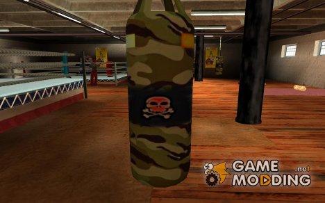 Груша в военном стиле для GTA San Andreas