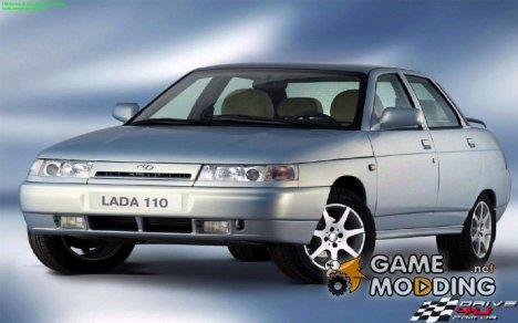 Загрузочные экраны АвтоВАЗ для GTA San Andreas