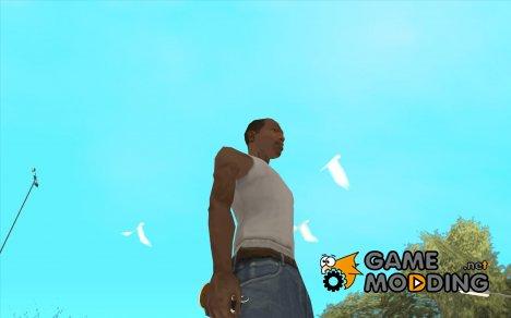 Взрывная Тушенка для GTA San Andreas